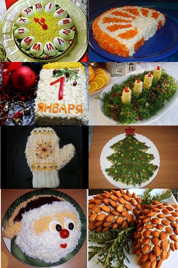 Украшение блюд на новый год своими руками с фото пошаговое